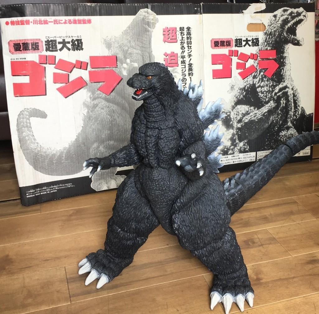 ゴジラ買い取り札幌